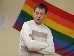 гей ищу работу у гея